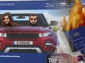 jaguar-landrover-promo-fish-and-chips-catering
